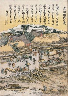 Edo_masaki1