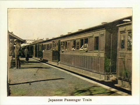 Tetsudo_1920c