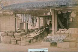 Kanbutsu