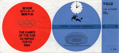 Olypiad1964_1