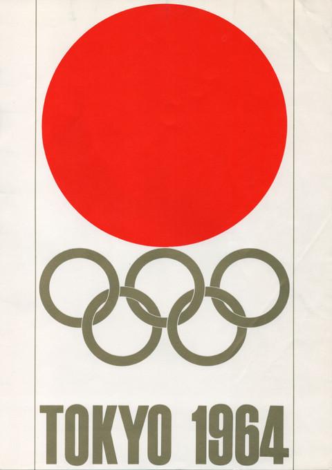 Olypiad1964_6