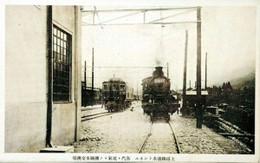 Shimizu22c
