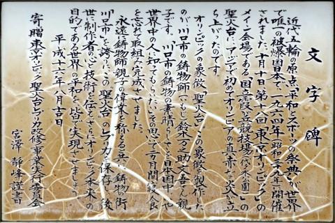 Seikasuzuki1