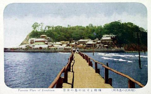 Enoshima61