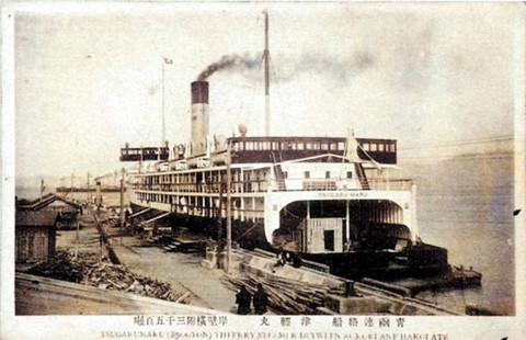 Tsugarumaru18c
