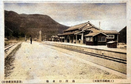 Yuzawa18c
