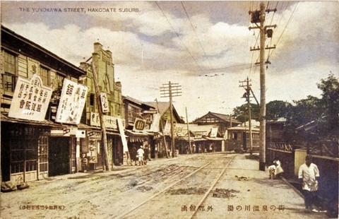 Yunokawa85c