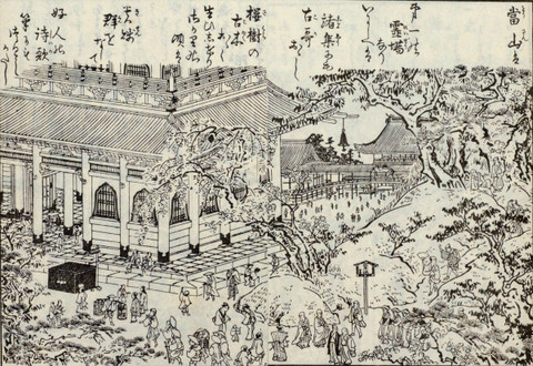 Ojigongen61