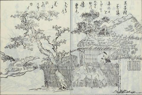Ojimura5