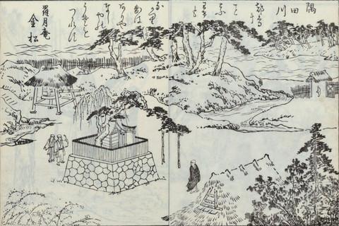 Umewaka6