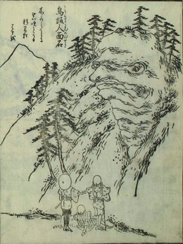Sanukitorisaka