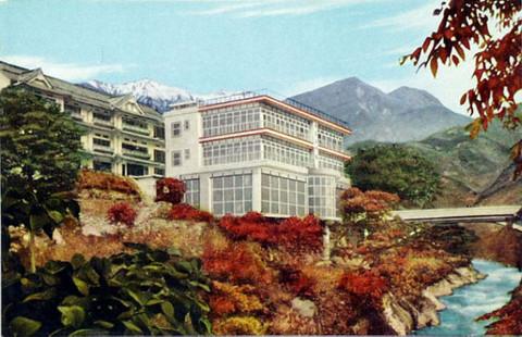 Fujiya_hotel