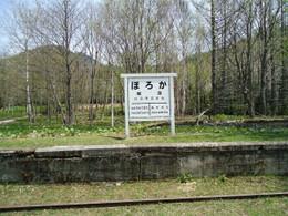 Shihoro02