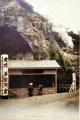 Temiyamoji25c