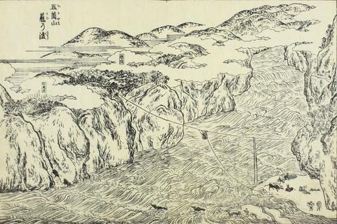 Tsuribashi98