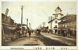 Asahikawa_22c