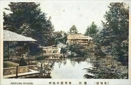 Asahikawa_32c