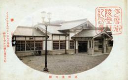 Asakawa33c