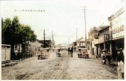 Urakawa31c
