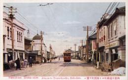 Hakodate27