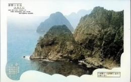 Matsumae31c