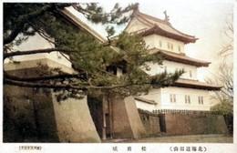 Matsumae37c