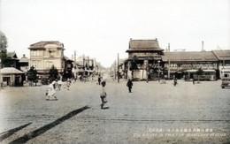 Asahikawa51c