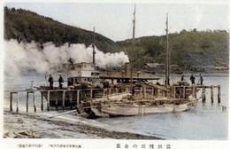 Tobetsu30c