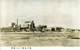 Tomakomai61c