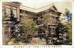 Obihiro71c