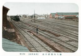 Takikawa71