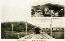 Jyozankei71c