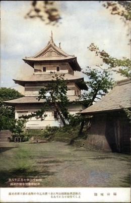 Matsumae_shiro81c