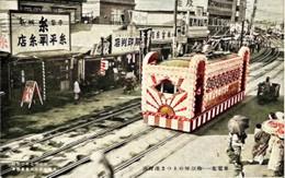 Minatomatsuri71c