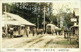 Osawa72c