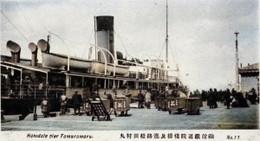 Tamuramaru81c