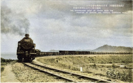 Tokachidouge76c