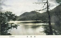 Shikaribetsu1c