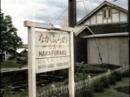 Nakafurano6c