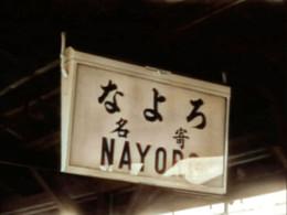 Nayoro9c