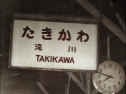 Takikawa6c