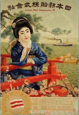 Nihonyusen51