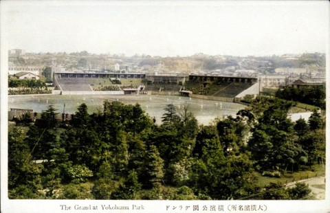 Yokohamapark3c
