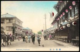 Yoshiwara61