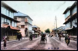 Yoshiwara62