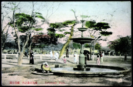 Yokohamapark93