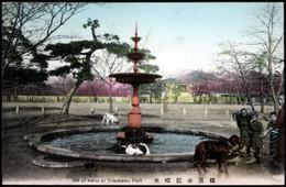 Yokohamapark94