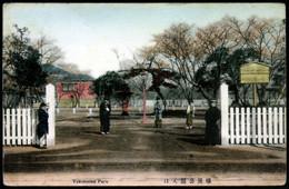 Yokohamapark95