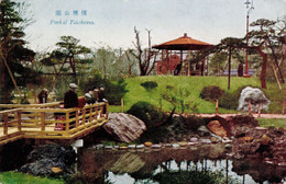 Yokohamapark98