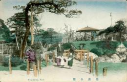 Yokohamapark99